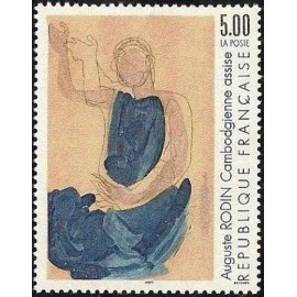 France Yvert Num 2636 ** Tableau Auguste Rodin  1990