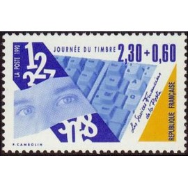 France Yvert Num 2639 ** JDT  1990