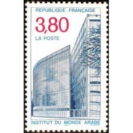 France Yvert Num 2645 **   1990