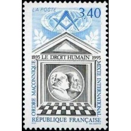 France Yvert Num 2796 ** Ordre Maçon  1993