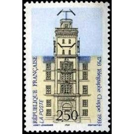 France Yvert Num 2815 ** Chappe  1993