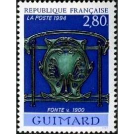 France Yvert Num 2855 ** Guimard  1994