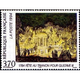 France Yvert Num 2870 ** France Suede Tableau 1994