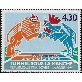 France Yvert Num 2882 ** Tunnel sous la Manche  1994
