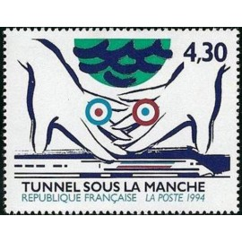 France Yvert Num 2883 ** Tunnel sous la Manche  1994
