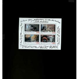France Yvert Num 2919-2922 BF 17 ** Cinema  1995