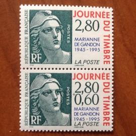 France Yvert Num P2934A **   1995