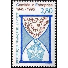 France Yvert Num 2936 ** CE  1995