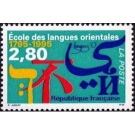 France Yvert Num 2938 ** Langue  1995