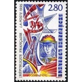 France Yvert Num 2940 ** Siderurgie  1995