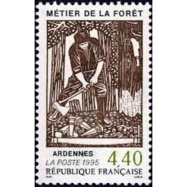 France Yvert Num 2943 ** Foret Bucheron  1995