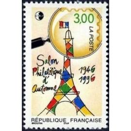 France Yvert Num 3000 ** Tour eiffel  1996