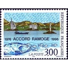 France Yvert Num 3003 **   1996