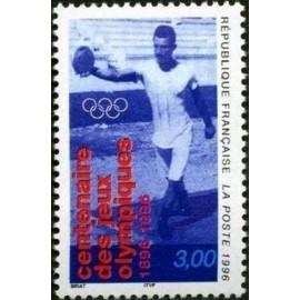 France Yvert Num 3016 ** JO Disque  1996