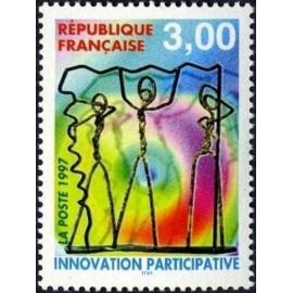 France Yvert Num 3043 **   1997