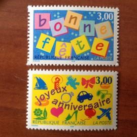 France Yvert Num 3045-3046 **   1997