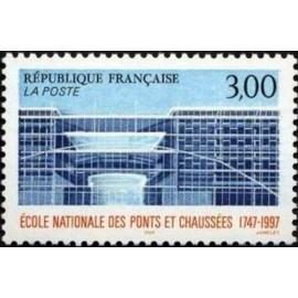 France Yvert Num 3047 **   1997