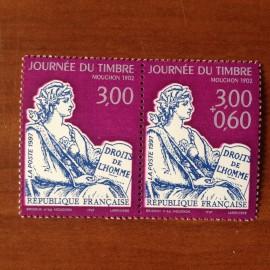 France Yvert Num P3052A **   1997