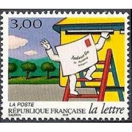 France Yvert Num 3061 **   1997