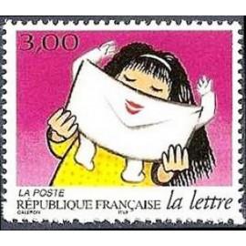 France Yvert Num 3064 **   1997