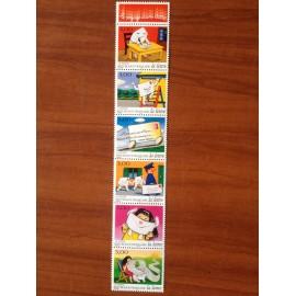 France Yvert Num 3060-3065 B3065A **   1997