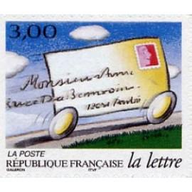 France Yvert Num 3068 **   1997