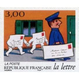 France Yvert Num 3069 **   1997