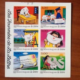 France Yvert Num 3066-3071 **   1997