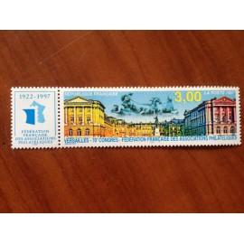 France Yvert Num 3073 ** Versailles  1997
