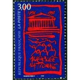 France Yvert Num 3132 **   1998