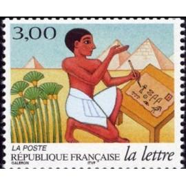 France Yvert Num 3151 **   1998