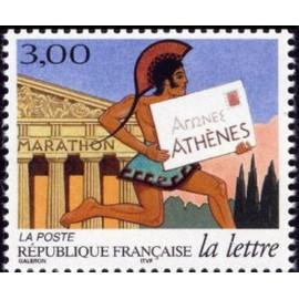 France Yvert Num 3152 **   1998