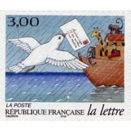 France Yvert Num 3156 **   1998
