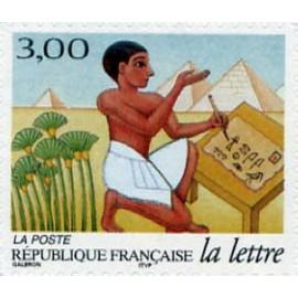 France Yvert Num 3157 **   1998