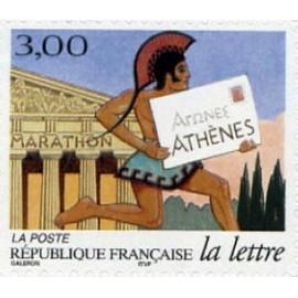 France Yvert Num 3158 **   1998