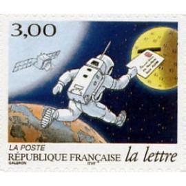 France Yvert Num 3161 **   1998