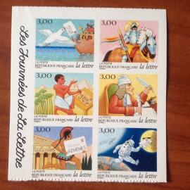 France Yvert Num 3156-3161 **   1998