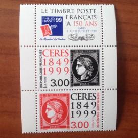 France Yvert Num P3212A **   1999