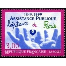 France Yvert Num 3216 ** main  1999