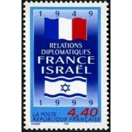 France Yvert Num 3217 ** Judaisme  1999
