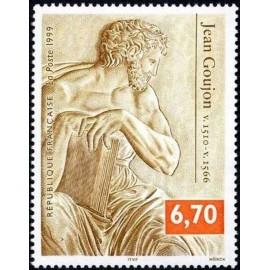 France Yvert Num 3222 ** Tableau Goujon  1999