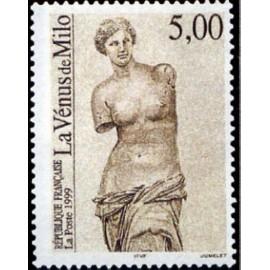 France Yvert Num 3234 ** Tableau milo  1999