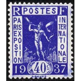 France num Yvert 324 ** MNH Exposition internationnal de Paris Année 1936