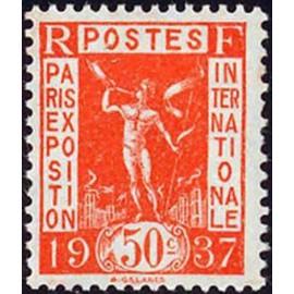 France num Yvert 325 ** MNH Exposition internationnal de Paris Année 1936