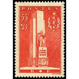 France num Yvert 395 ** MNH Lyon Année 1938