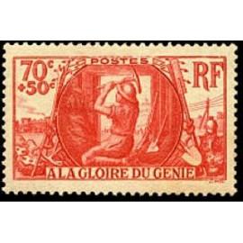 France num Yvert 423 ** MNH genie militaire Année 1939