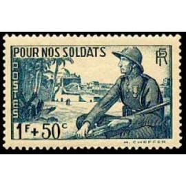 France num Yvert 452 ** MNH Marsoin Village Africain Année 1940