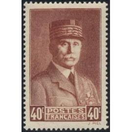 France num Yvert 470 ** MNH Marechal Année 1941