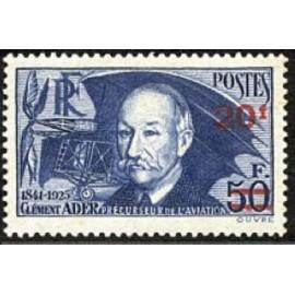 France num Yvert 493 ** MNH Cl Ader Année 1941