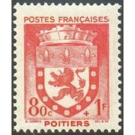 France num Yvert 555 ** MNH Armoiries  Poitiers Année 1942